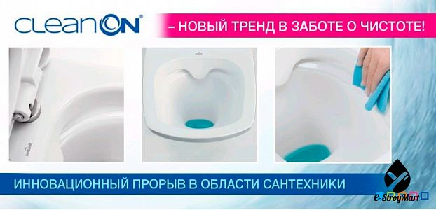 S-KO-CAR011-3/5-COn-S-DL-w) Компакт: CARINA NEW CLEAN ON 011 3/5,кр.дюр. slim lift,easy-off